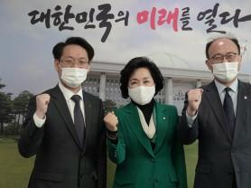 홍주의 회장, 조명희 국회의원 면담
