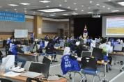 코로나19 한의진료 전화상담센터(04.21)