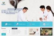 강서 미라클메디특구, 복지부 공모사업 선정