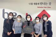 성남시한의사회, '코로나 위기극복 자선사업'에 회원들 열띤 후원