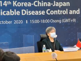 한‧중‧일 3국 감염병 대응을 위한 정보 공유‧협력 강화