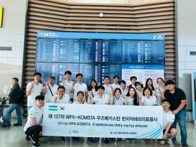 우즈베키스탄 찾은 KOMSTA 한의진료실, 문전성시