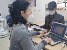 인천 동구보건소, 한의약 건강증진 프로그램 운영