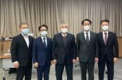 제44대 회장/수석부회장 선거 기호추첨