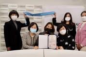 여한의사회, 의료봉사 공로로 국무총리 표창 수상