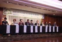 """""""한의약 통합돌봄사업, 지역사회 실정 고려가 관건"""""""