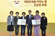 복지부, 2019년 보육 유공자 정부포상식 개최(12.18)