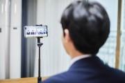 '언택트' 추세 힘입어 강원지부, 온라인 보수교육 실시