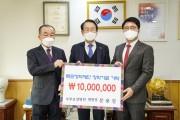 문용진 원장, 목포장학재단에 1000만원 기탁