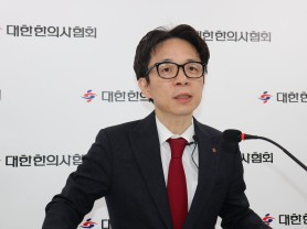 코로나19 백신접종 참여 선언 긴급 기자회견(02.24)
