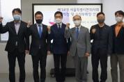 제34대 서울시한의사회 회장·수석부회장 선거 개표