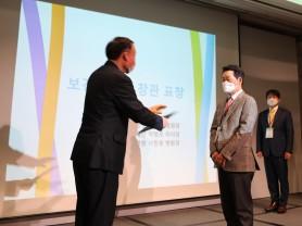 자생의료재단 박병모 이사장, 복지부 장관 표창 수상