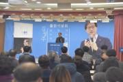 김성주 前국민연금공단 이사장 출판기념회 성료