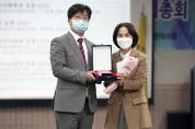 누베베한의원 김서영 대표원장, 성남시한의사회 표창 수상