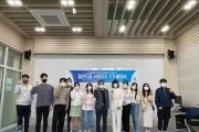 심평원 창원지원, 제3기 'HIRA 창원 서포터즈' 발족