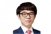 대한한의사협회 최혁용 회장 담화문