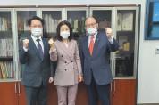 홍주의 회장, 김미애 국회의원 면담