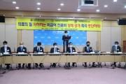 """서울 의료단체 """"비급여 강제공개, 수단·방법 동원해 강력 대응"""""""