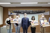 의료중재원, '웹툰 콘텐츠 공모전' 시상식 개최