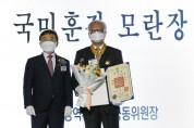보건의날 기념식 '국민훈장 모란장'에 이윤성 국시원장 수훈