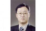 論으로 풀어보는 한국 한의학 (186)