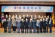 한의계 권익 신장 직결 신규 위원회 활성화