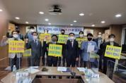 울산시 의료 3단체, 비급여 진료비 강제공개 중단 성명 발표