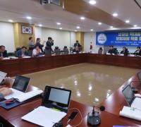 보장성 확대를 위한 보험재정 확충 국회토론회