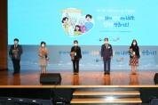 복지부, 제13회 치매극복의 날 기념식
