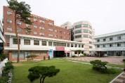 대구한의대학교 의료원, 보건복지부 장관표창 수상