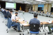 한의협 제43회 중앙 이사회(6.15)