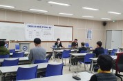 전북지부, 산후건강관리·치매예방관리사업 지속사업으로 자리매김 추진