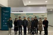 광주시한의사회, 한의학硏과 간담회 개최