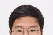 상지한의대 정세영 학생, '2020 대한민국 인재상' 수상