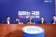 """""""의대정원 확충 및 공공의대 설립 추진할 것"""""""