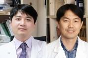 동신대 한의과대학, '2021 정부 지원 기초연구사업' 3개 과제 선정