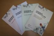 4개국 외국 환자 위한 한의 진료용어 자료집 발간
