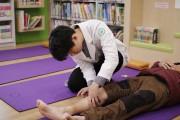 대전대 둔산한방병원, 서구보건소와 장애인 무료 진료