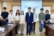 침 치료의 기전 규명 위한 최신 연구기법 및 협력방안 논의
