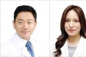 국내 최초 고려인삼 고유성분의 항우울효과 '검증'