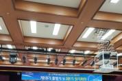 김진돈 송파구한의사회장, 민주평통 송파구협의회장 '연임'
