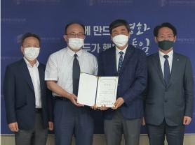 홍주의 회장, 민화협 이종걸 의장 면담