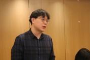청연중앙연구소, 한의학계 최초로 '젠더' 관련 논문 발표