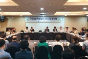 건보공단·지자체·복지부 지역사회 통합돌봄 선도사업 추진상황 '점검'