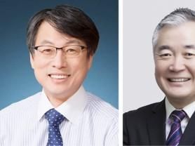 한국한의학연구원장 후보, 김종열-이응세-이진용 '압축'
