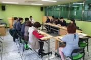 광명시-한의사회, 지역사회 건강증진 위한 협력 강화