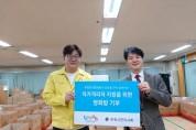 부천시한의사회, 2천만 원 상당 쌍화탕 기부