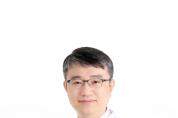 제13대 한방비만학회 정원석 신임 회장 취임