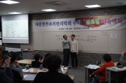 중국 내과의사의 독창적 침도 치료법은?