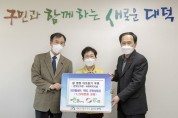 경북한의원·하나로클리닉의우회, 훈훈한 情 나눔 '눈길'